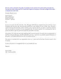 doc reference letter sample format recommendation letter doc12401754 reference letter sample for employee employee reference letter sample format