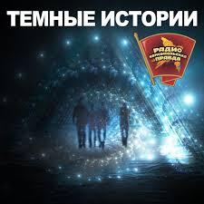 """""""Кем на самом деле был гуманоид Алешенька? Часть 3 ..."""