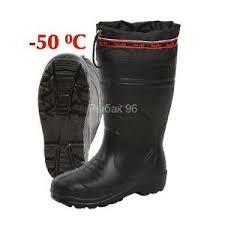 Одежда для <b>рыбалки и</b> охоты - купить в Екатеринбурге, цены в ...