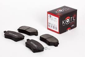 KOTL 22KT <b>Комплект передних тормозных колодок</b>