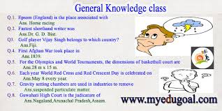 general knowledge class rd com my education general knowledge class