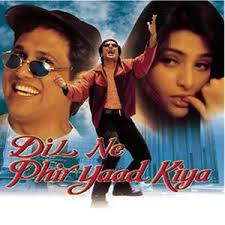 Image result for film (Dil Ne Phir Yaad Kiya) (1966)