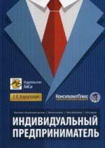 <b>Карсетская Елена Витальевна</b> - купить книги автора или ...