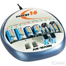 <b>Зарядное устройство Ansmann</b> Energy 16 купить в Анапе ...