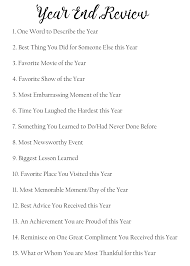 new year questions year end review new year 15 questions year end review new year time capsule new year s