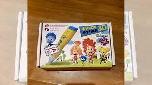 Детская <b>3d ручка funtastique cool</b> фиксиручка купить в Москве с ...
