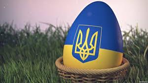 Возрожденная Крымская федерация футбола вошла в состав ФФУ - Цензор.НЕТ 2354