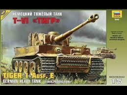 <b>Сборная модель Немецкий</b> тяжелый танк T-VI «Тигр»
