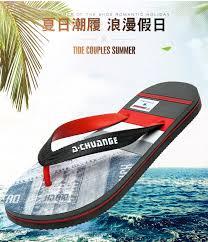 <b>2019 LAISUMK Mens</b> Flip Flops Summer <b>Men's</b> New Style PVC Soft ...