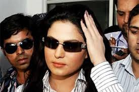 Pakistani actress Veena Malik has broken off her engagement with fiance Faisal Akbar Khan following her much-publicised stint on the fourth season of Indian ... - M_Id_197524_Veena_