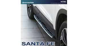 <b>Боковые</b> подножки <b>Genuine</b> - Hyundai Santa Fe TM (MOBIS)