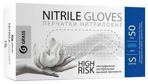 <b>Перчатки</b> смотровые <b>Grass</b> Nitrile <b>High</b> Risk — купить по ...