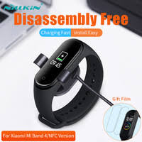 For <b>Xiaomi Mi Band 4</b> Charger