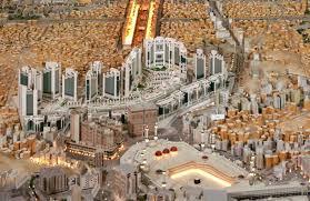 مدينة مكة المنورة images?q=tbn:ANd9GcS