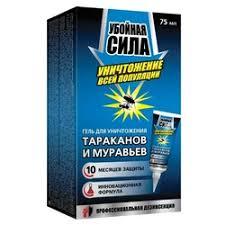 Средства против <b>насекомых Убойная</b> сила — купить на Яндекс ...