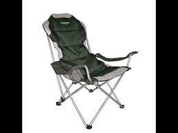 <b>Кресло складное Canadian Camper</b> CC 128 - YouTube