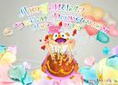 Поздравления с днем рождения людмилу прикольные