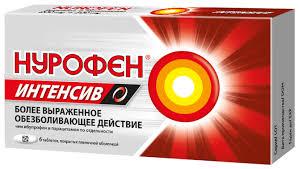 <b>Нурофен Интенсив</b> таб. п/о плен.<b>200мг</b>+500мг №6 — купить по ...