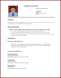 11 sample biodata for teacher sendletters info resume format by sanjeevrbs