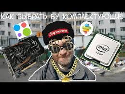 Комплектующие: <b>жесткие</b> диски купить в Сочи 🥇