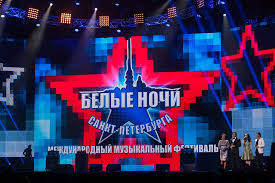 "The International <b>Music Festival</b> ""White Nights of St. Petersburg"""