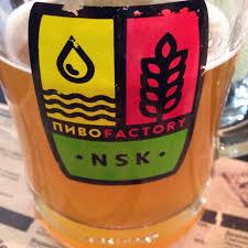 <b>Фирменная кружка</b> пива - Изображение Бирман & Бар, Обь ...