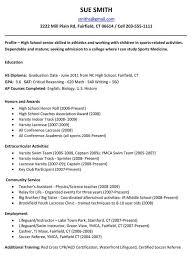 college admission resume examples jobresume gdn jobresume gdn download view fullsize description college admission resume admission resume sample