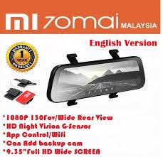 [OFFICIAL English Version MI <b>70MAI</b>] Xiaomi <b>70mai Rearview Mirror</b> ...