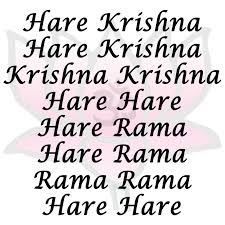 Image result for chanting of the maha mantra