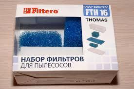 Обзор от покупателя на <b>Фильтр</b> Hepa <b>FILTERO FTH</b> 16 для ...