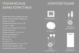 <b>Миостимулятор</b> для тела <b>US MEDICA Body</b> Trainer MIO купить в ...