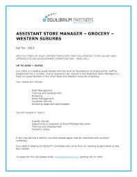 assistant store manager resume getessay biz assistant store manager grocery western suburbs by alendar assistant store manager assistant store manager resume