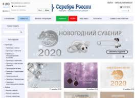 serebrorus.ru at WI. Ювелирно-производственная компания ...