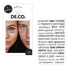 <b>Набор</b> переводных тату-слов `DE.CO.` by Miami tattoos (<b>Warm</b> ...