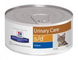<b>Консервы</b> диетические для кошек при МКБ струвитного типа ...