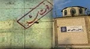 Image result for خودکشی یک زندانی در زندان رجایی شهر کرج