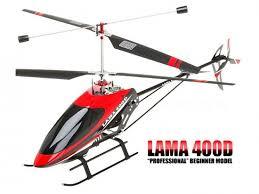 <b>Радиоуправляемый вертолет Walkera LAMA</b> 400D c аппаратурой ...