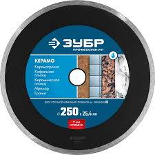 <b>ЗУБР</b> Ø 250х25.4 мм, <b>алмазный</b>, сплошной, <b>диск отрезной</b> ...