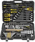 <b>Набор инструментов разного назначения</b> BERGER BG 131-1214 ...