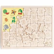 <b>Мастер Вуд Развивающая</b> игра Изучаем алфавит — купить в ...