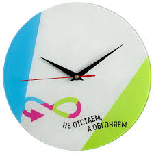 <b>Часы настенные стеклянные Time</b> Wheel (артикул 3875 ...