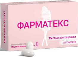 <b>Фарматекс Суппозитории вагинальные</b> 18,9 мг, №<b>10</b> — купить в ...