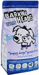 """Корм сухой для щенков <b>Barking Heads</b> """"<b>Щенячьи</b> деньки ..."""
