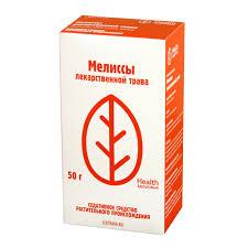 <b>Мелиссы лекарственной трава</b> пачка <b>50 г</b>, пачка - купить, цена и ...