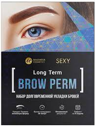 <b>Набор</b> долговременной укладки бровей <b>SEXY BROW</b> PERM ...