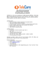 call center officer positions from telecare co call center officer 50 positions