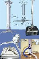 «<b>Arm Media PROJECTOR</b>-<b>3</b> 120 мм (430-650 мм) <b>кронштейн</b> ...