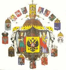 Большой <b>герб Российской</b> империи (1857 г.) | Геральдика.ру
