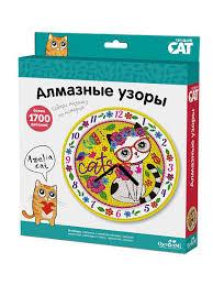 <b>Origami</b> Cat. <b>Мозаика</b>. <b>Алмазные</b> узоры. Часы Amelia Cat <b>Origami</b> ...
