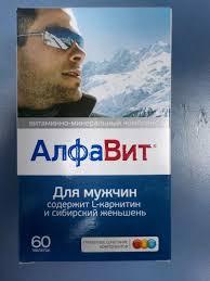Обзор на Витамины <b>АлфаВит для мужчин</b> таб. 510мг №60